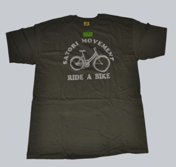 Ride and Bike Organic Blend - biobavlna